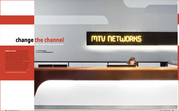音响电视公司办公室设计:音乐电视柏林总部